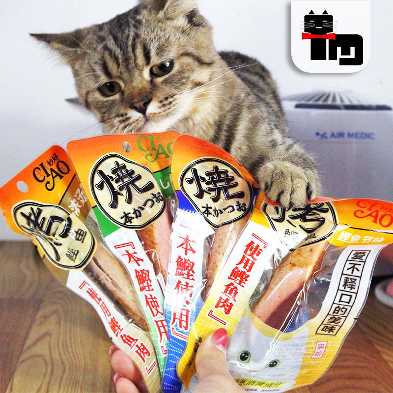 399 nhân dân tệ quà tặng đất mèo Inabao CIAO tuyệt vời tốt mực nướng dải vào một con mèo snack 30 gam đốt cá phi lê