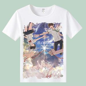 Tên của bạn t-shirt Xinhai Chengli Huajing Cung Điện nước ba lá phim hoạt hình anime xung quanh quần áo mùa hè vòng cổ ngắn tay áo