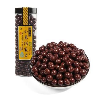 台湾原装进口古早味牛奶巧克力豆零食罐装