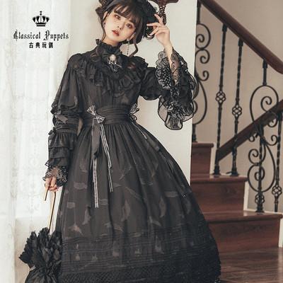 taobao agent Girl figure 16 female SP classical doll lolita dress in stock