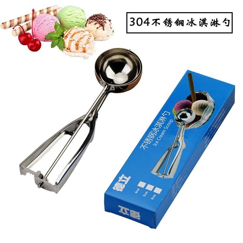 304 stainless steel ice cream scoop ice cream ice cream scoo