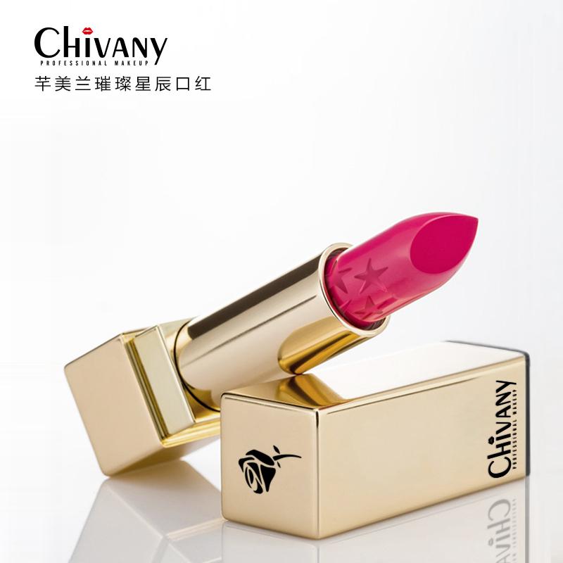 Chivany/芊美兰 韩国时尚口红 哑光雾面 女王抖音推荐