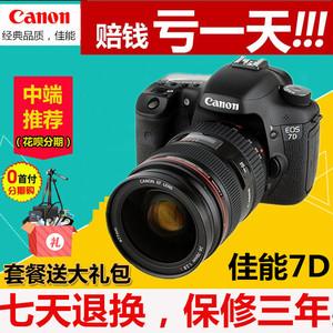 New Canon EOS7D SLR chuyên nghiệp máy ảnh kỹ thuật số chính hãng cao cấp máy ảnh SLR thiết lập đầy đủ khung