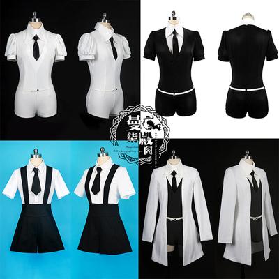 taobao agent Clearance spike Gem Country School Uniform Phosphorite Diamond Diamond All Staff Summer Uniform Cos Clothing