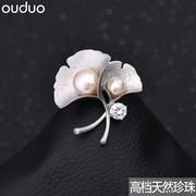Cao cấp ngọc trai tự nhiên ginkgo leaf trâm nhỏ zircon trâm thời trang Hàn Quốc coat pin huy hiệu áo khăn khóa