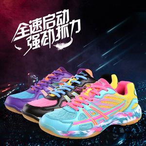 2018 mùa hè mới Revers chính hãng cầu lông giày lưới thoáng khí non-slip hấp thụ sốc siêu nhẹ khử mùi giày thể thao