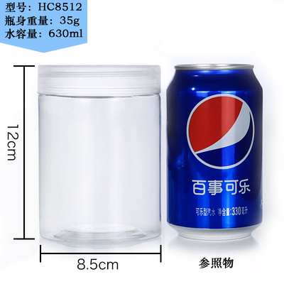 8512透明盖包装罐子圆形加厚透明罐子密封饼干罐