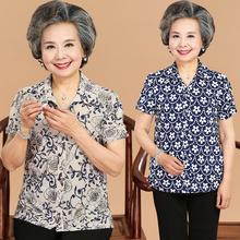 她每天用紫苏叶泡水喝,30天后身体发生神奇的变化 - 美女帅男 - 诚信服装店