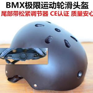 BMX hiệu suất xe BMX cực thể thao bánh xe duy nhất trượt cưỡi skateboard mũ bảo hiểm hip-hop leo núi chàng trai và cô gái