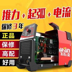 Phần cứng cơ điện nhỏ máy hàn điện máy hàn hộ gia đình nhỏ hàn đồng kìm dây đai thiết bị cắt hàn điện khác