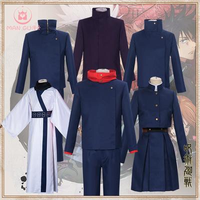 taobao agent Curse back to battle cos Wujo Wugou rolls the thorn Fu Hei Meguzaki wild rose and knotweed Yuren Su Nuo cospaly clothes