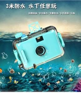 LOMO máy ảnh phim lặn retro camera chống thấm nước để gửi cô gái chàng trai và cô gái mới lạ sáng tạo món quà sinh nhật