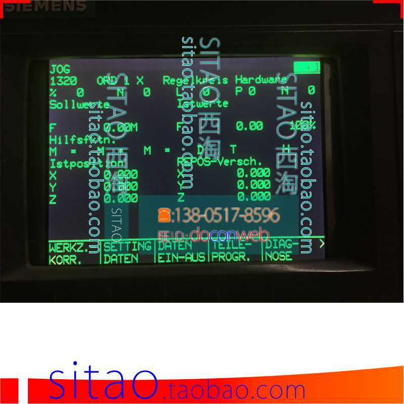 西门子810显示器9 CRT