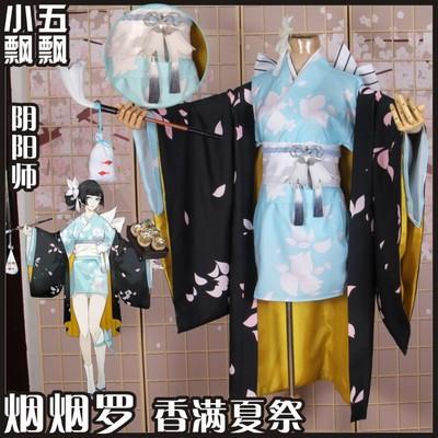 taobao agent Xiaowu Piaopiao Onmyoji COS Yanyanluo new skin fragrant full summer festival cos clothing