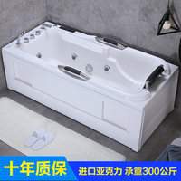 Интерьер Акриловая термостатическая изоляция серфинговая ванна Спа отдельностоящая небольшая квартира ванна дом для взрослых ванна
