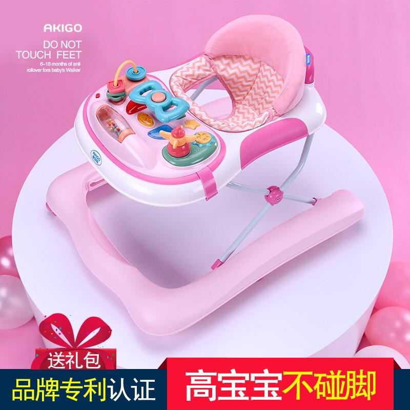 Baby Walker 6 7-18 tháng Chống rollover push có thể mang âm nhạc U-baby đa chức năng đi bộ xe