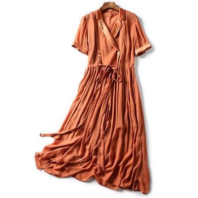LT04335 ~ đặc biệt 18 mới tính khí ưu tú fan ~ phù hợp với cổ áo ba chiều eo xếp li hem váy ~ Sản phẩm HOT
