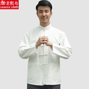 男唐装长袖衬衫中式汉服盘扣古装