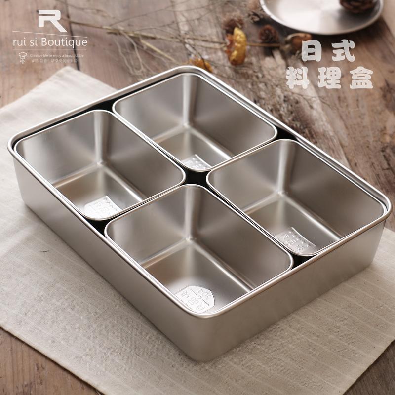 304不锈钢料理盆储备盘带盖蒸菜格分类盒子杂粮罐螺丝零件收纳盒