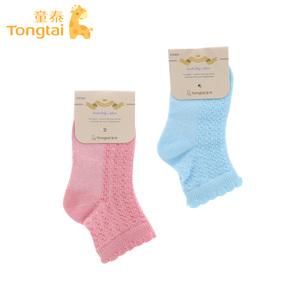 Tongtai vớ em bé mùa xuân và mùa hè mới lưới thoáng khí bé vớ chàng trai và cô gái mà không cần xương khâu vớ em bé