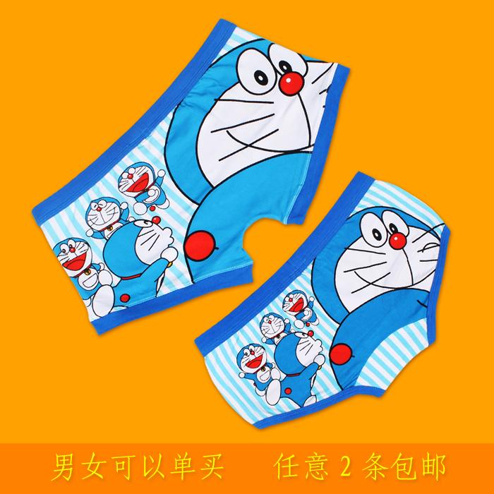 2 dễ thương jingle mèo vài đồ lót bông sọc màu xanh 哆 Một người đàn ông mơ ước và phụ nữ phim hoạt hình đồ lót
