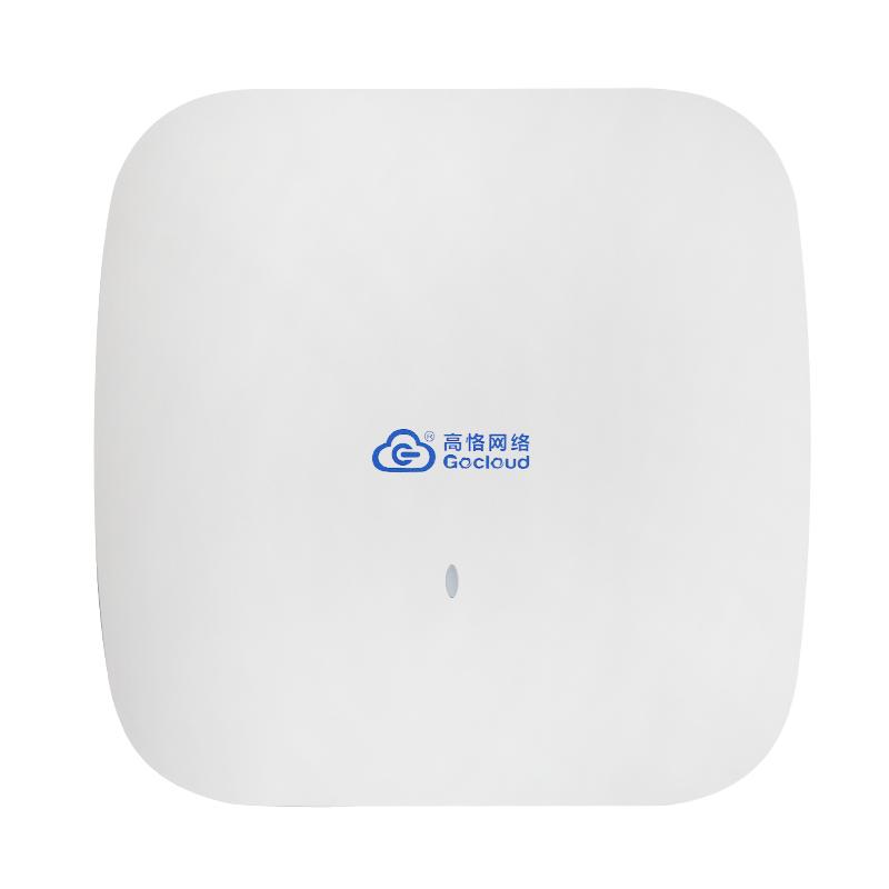 高恪AP AH-C1 单频无线 300m吸顶AP WiFi接入点 吸顶路由器