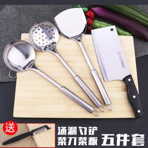 Thớt board cutter set bếp toàn bộ hộ gia đình dao nhà bếp thớt set kết hợp thép không gỉ bếp set tool