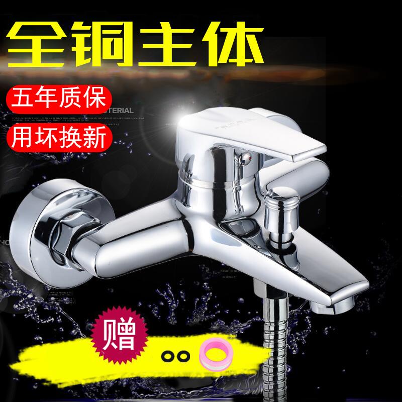 全铜淋浴龙头浴缸龙头浴室暗装三联 淋浴开关