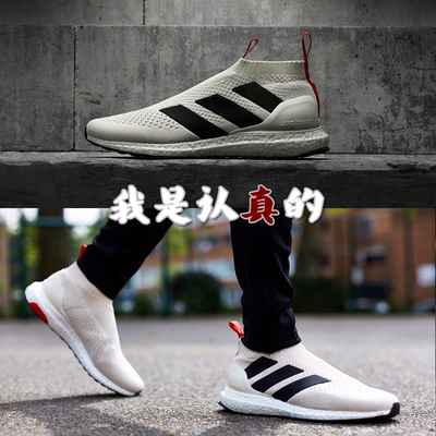 the best attitude aebfa 97cc5 Adidas ACE 16+ PureControl UltraBoost Champagne 香槟色BY9091-淘宝
