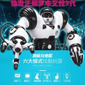 Jiaqi T323 + chính hãng Robben Aite 4 thế hệ điều khiển từ xa bằng giọng nói lập trình thông minh robot có thể sạc lại đồ chơi trẻ em