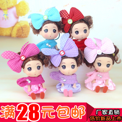 12cm Mini Doll Wedding Gown Key Chain Bag Phone Ornament
