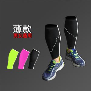 Mùa hè tinh khiết đen ống dài nam giới và phụ nữ chạy vớ nén cưỡi xuyên quốc gia bộ chân marathon thể thao xà cạp