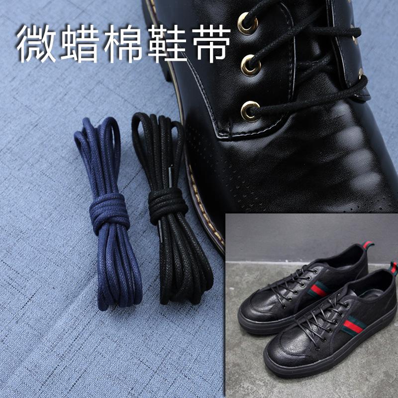 Micro sáp bông ren siêu mịn CAT bold siêu giày dây kinh doanh bình thường giày thường được sử dụng màu đen ren màu xanh