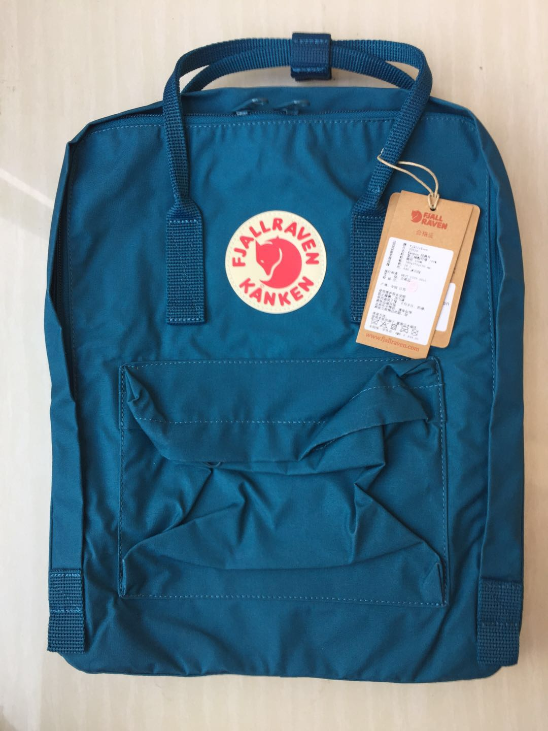 Fjallraven sew on patch Fox Logo Rouge