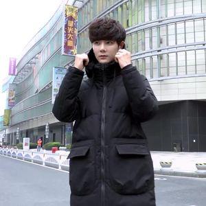 實拍視頻冬季新款加厚男士羽絨服長款連帽白鴨絨保暖韓版外套