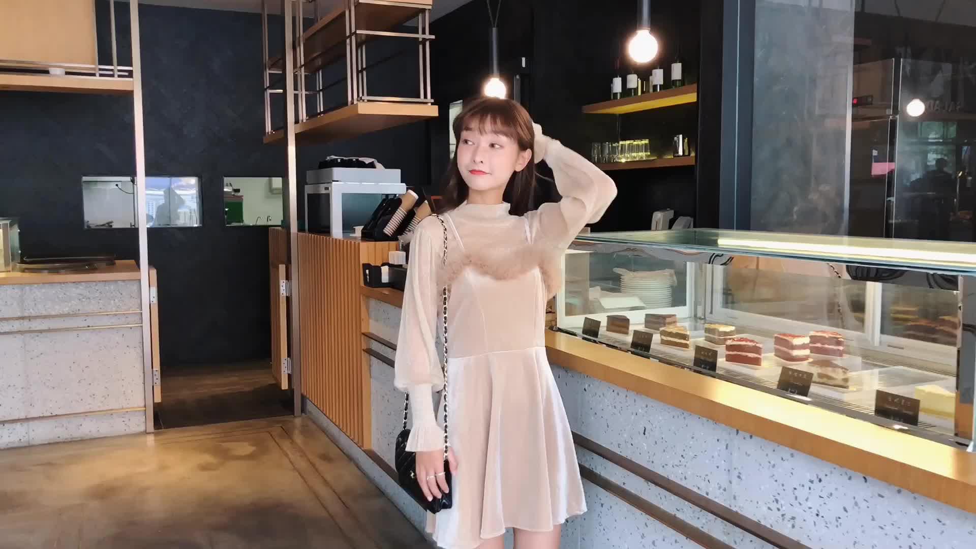 朵维思2018秋装新款透视打底衫上衣女吊带连衣裙两件套