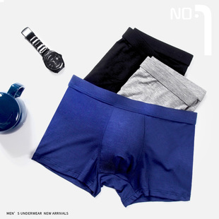 4条礼盒装棉质舒适男士内裤男平角裤