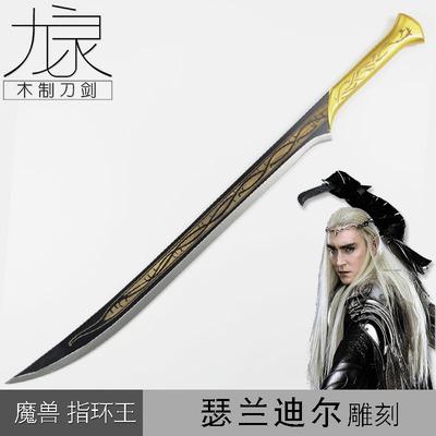 taobao agent Martial Arts Practice Wooden Knife Toy Knife Elf King Sword Thranduil Sword Hobbit Demon Ring Ring King Wood