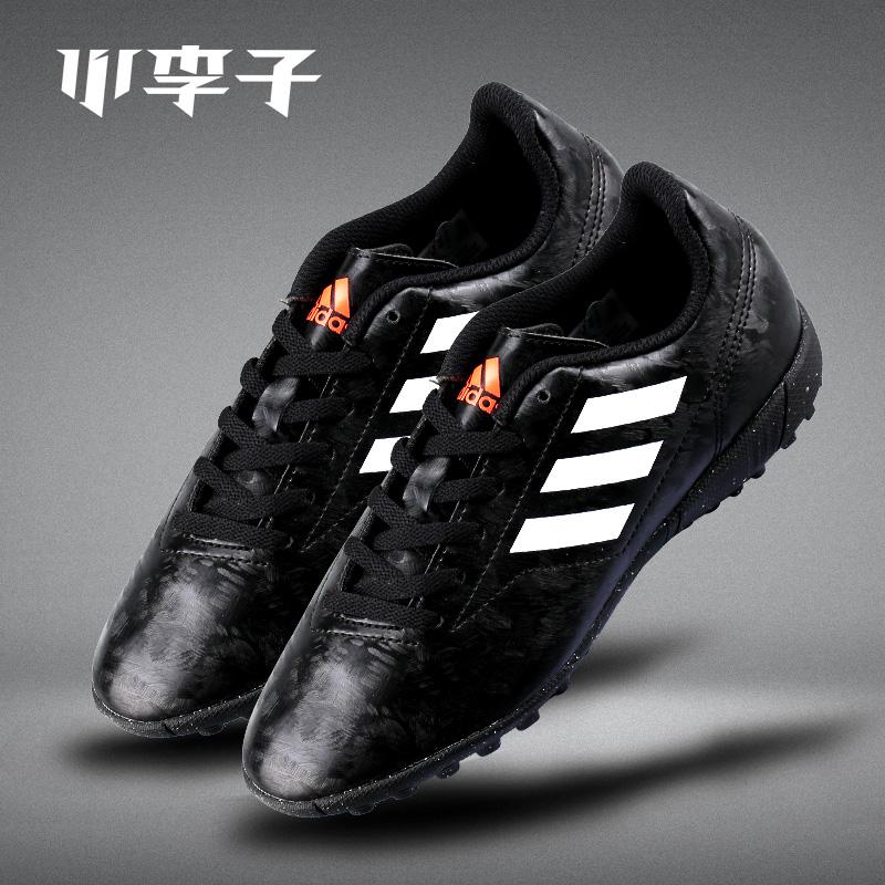 Xiao Lizi: truy cập chính hãng adidas adidas Conquisto đội TF trẻ em bị gãy móng tay giày bóng đá