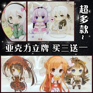 Anime xung quanh hình người cấp phép tùy chỉnh fgo hatsune tương lai chị rum mad ba sợi sương mù phim hoạt hình acrylic nảy mầm