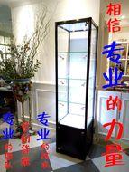 Cửa hàng trưng bày đồ trang sức điện thủy tinh trưng bày mỹ phẩm rack display the show of the show of the brand of manual