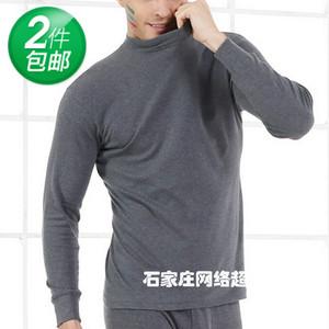 2 cái đồ lót nam mùa thu quần áo mảnh duy nhất trung và cũ tuổi nửa cao cổ áo đầy đủ bông áo len phần mỏng áo ấm