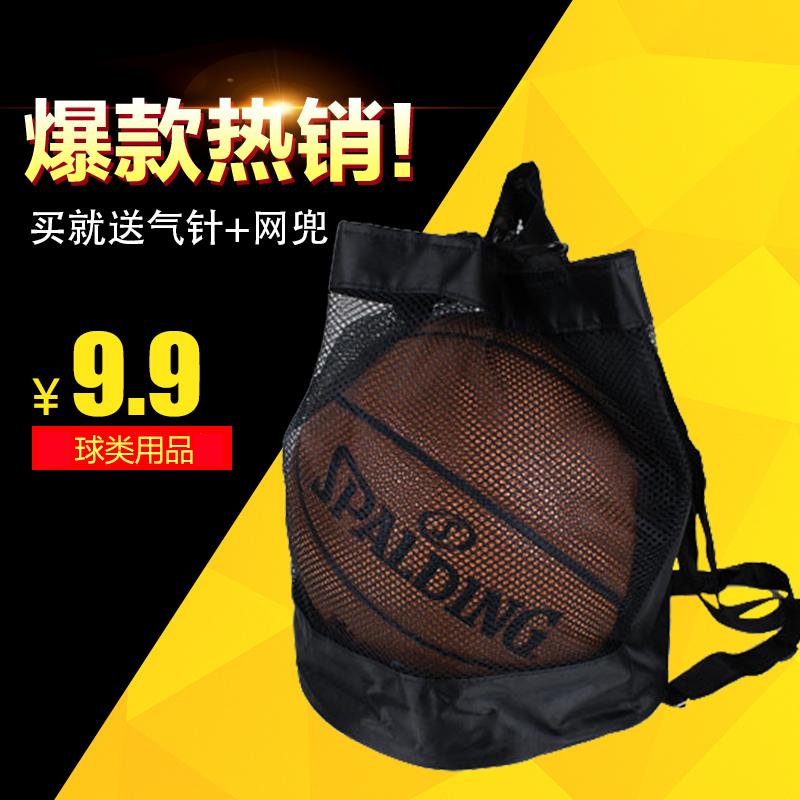 Đặc biệt cung cấp túi bóng rổ bóng rổ túi lưới thể thao túi bóng đá túi bóng chuyền túi thể thao ba lô quốc gia vận chuyển