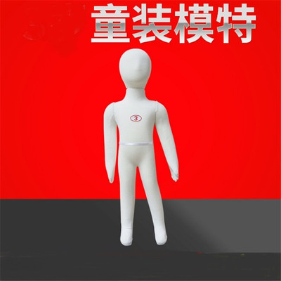 taobao agent Children's model props, full body, detachable base, maternal and infant store, children's clothing store, boys and girls doll models