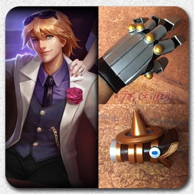 taobao agent 【Long Ting】LOL League of Legends cosplay/Explorer Ezreal EZ Light Deacon Gloves