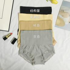 实拍  无缝高腰收腹提臀塑身裤蕾丝美体护腰暖宫内裤女 实价