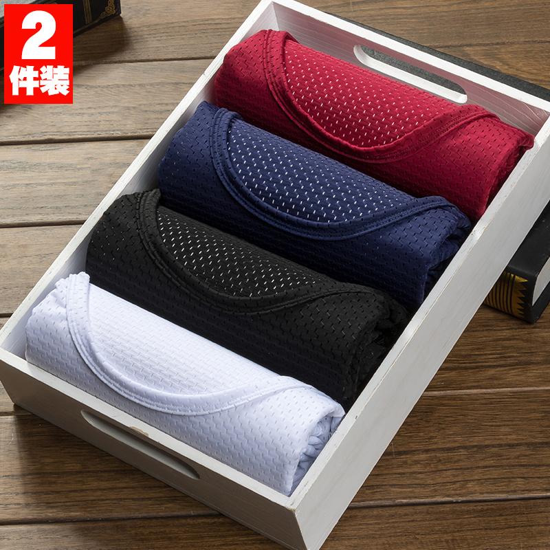 Băng lưới mắt ngắn tay T-Shirt nam rỗng lưới thoáng khí mát mẻ và nhanh chóng làm khô thể thao kích thước lớn của nam giới nửa tay áo mùa hè phần mỏng