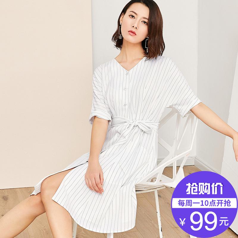 [Giá mới 99 nhân dân tệ] 2018 mùa hè nhỏ tươi áo váy v cổ áo sọc eo một từ váy nữ