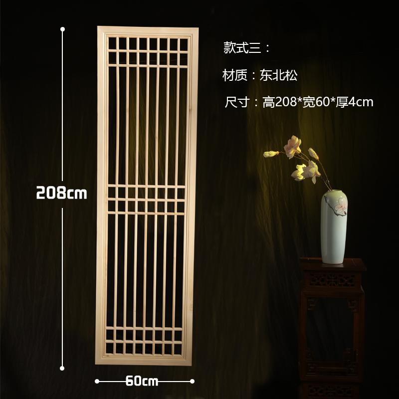 Dongyang khắc gỗ từng bước cao cấp Trung Quốc elm lưới cửa sổ hiên phân vùng rắn gỗ TV nền tường màn hình tùy chỉnh