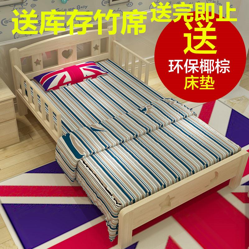 Tùy chỉnh trẻ em trẻ em của sheets người thông giường lớp 1 m trẻ em giường với hộ lan tôn sóng cậu bé cô gái rắn giường gỗ cot